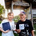 書の旅 in 福島いわき市〜震災の記憶を語り継ぐ美術館〜